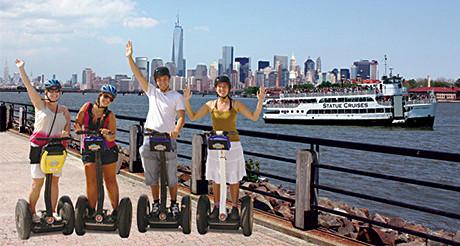 Découvrez New York avec un moyen de transport futuriste !