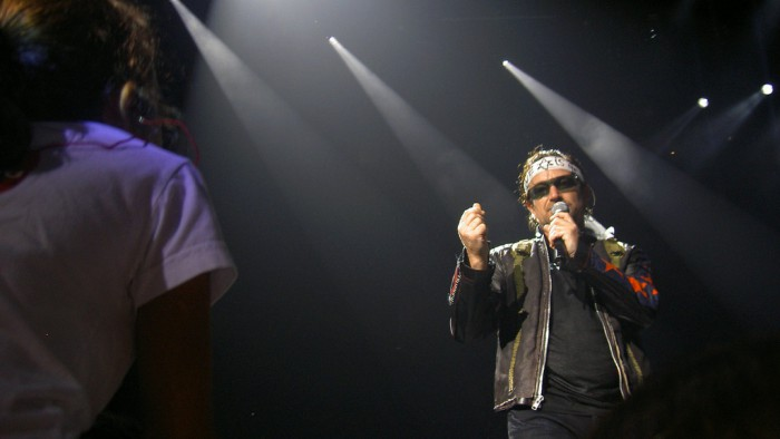 Bono au Madison Square Garden le 19 juillet 2015. (Photo  Tammy Lo)