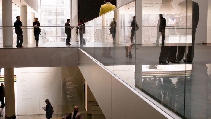 Le MoMA de New York