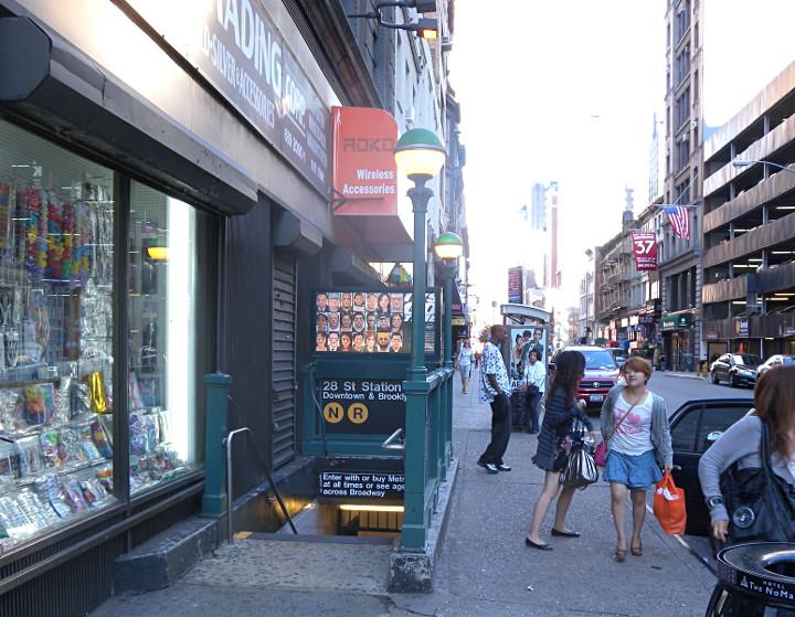 Le métro 28th Street aujourd'hui.