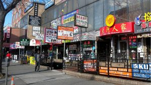 flushing queens new york
