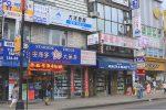 Découvrez le plus grand Chinatown de New York