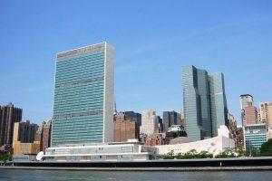 Comment visiter le siège de l'ONU à New York ?
