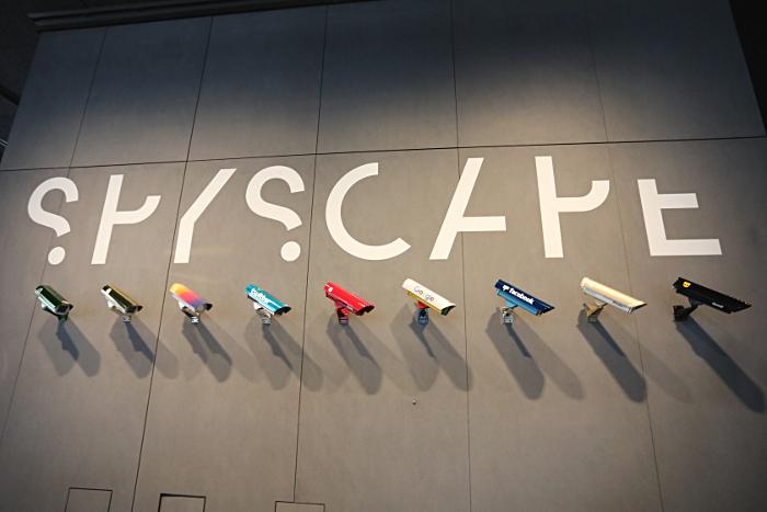 spyscape museum entree
