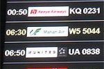 Transferts depuis l'aéroport de Newark