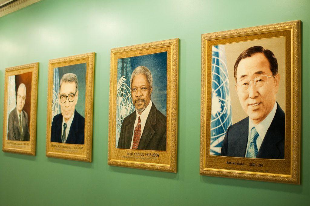 Tout sur le siège de l'Organisation des Nations Unies (ONU) à New York