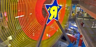 """Dernier tour de roue chez Toys """"R"""" Us fin 2016"""