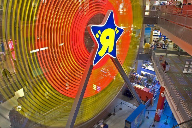 Dernier tour de roue chez Toys
