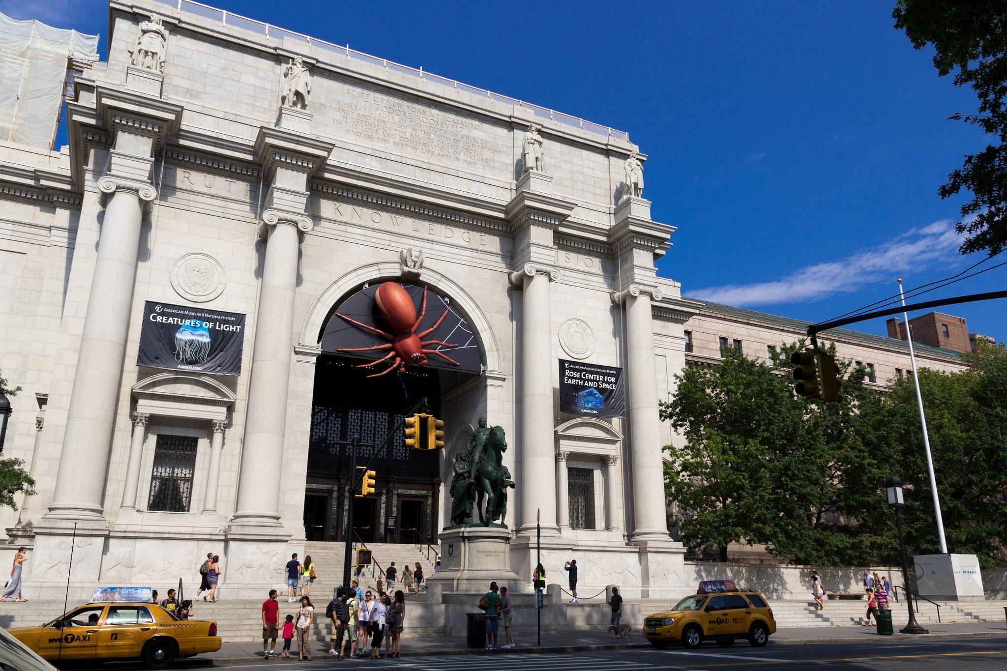 La façade du musée d'Histoire naturelle de New York