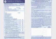 formulaire 6059B douane usa