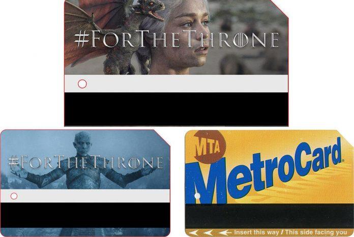 metrocard game of thrones